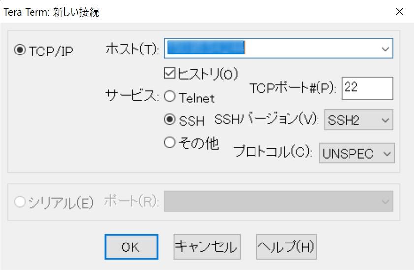 tera term ip address input