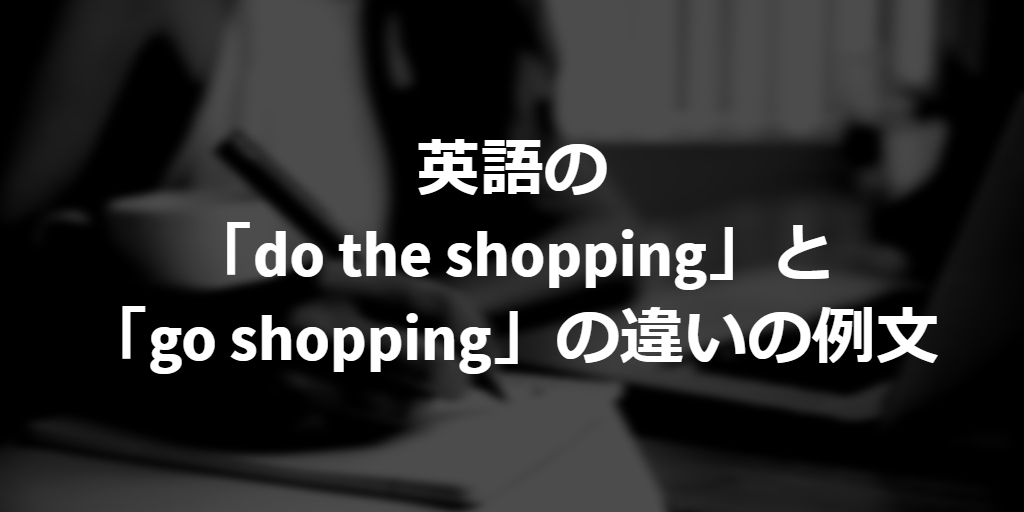 example sentences of difference between do the shopping and go shopping