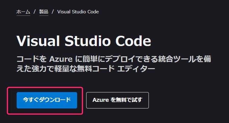 download vscode installer step1