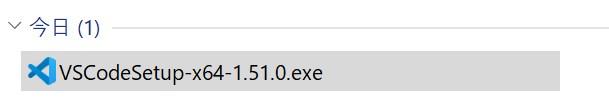 download vscode installer step3