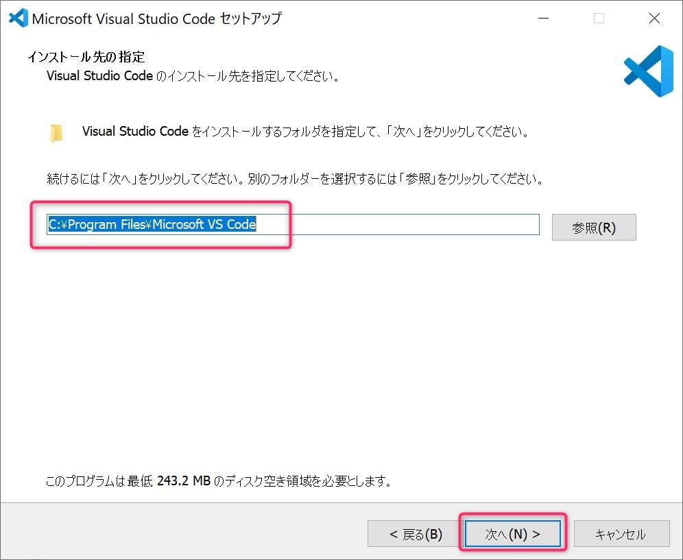 VSCode installer process step2