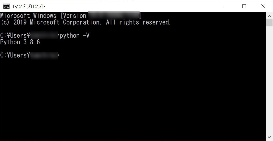 version confirmation of python for windows step2