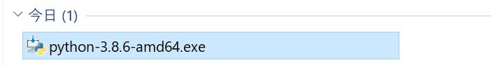 select installer of python for windows