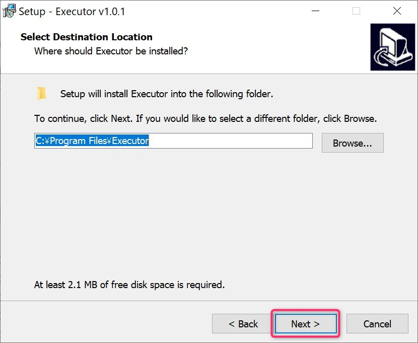 select install destination in executor install
