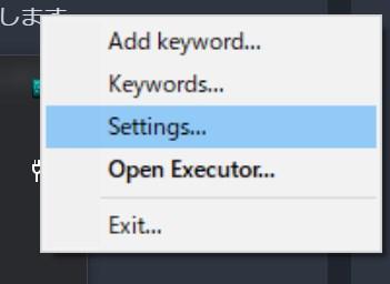 task tray settings in executor setting